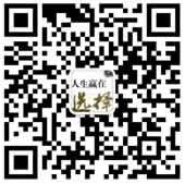 微信图片_20200416141924.jpg